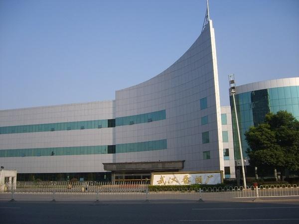 武汉卷烟厂综合库单体